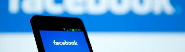 comment créer une page facebook pro